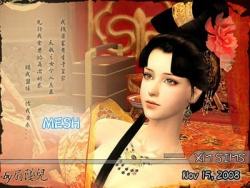 MESH cglvl zhenhuan huafei001 081022.jpg